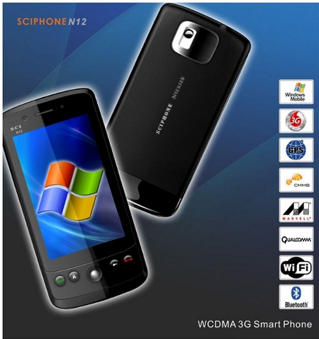 n12-windows-mobile-2