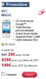Promotion SFR sur le HTC MAGIC