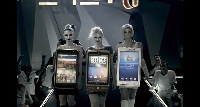pub android