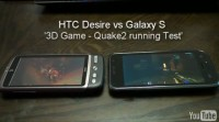 quake3-samsung-galaxy-s