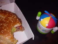 xperia play hamburger 200x150 Test Xperia Play