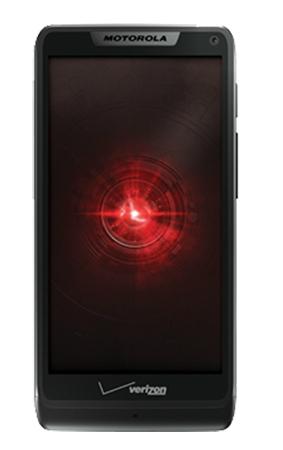 Motorola Droid RAZR M HD avant rumeurs