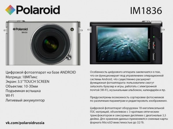 Polaroid sous android