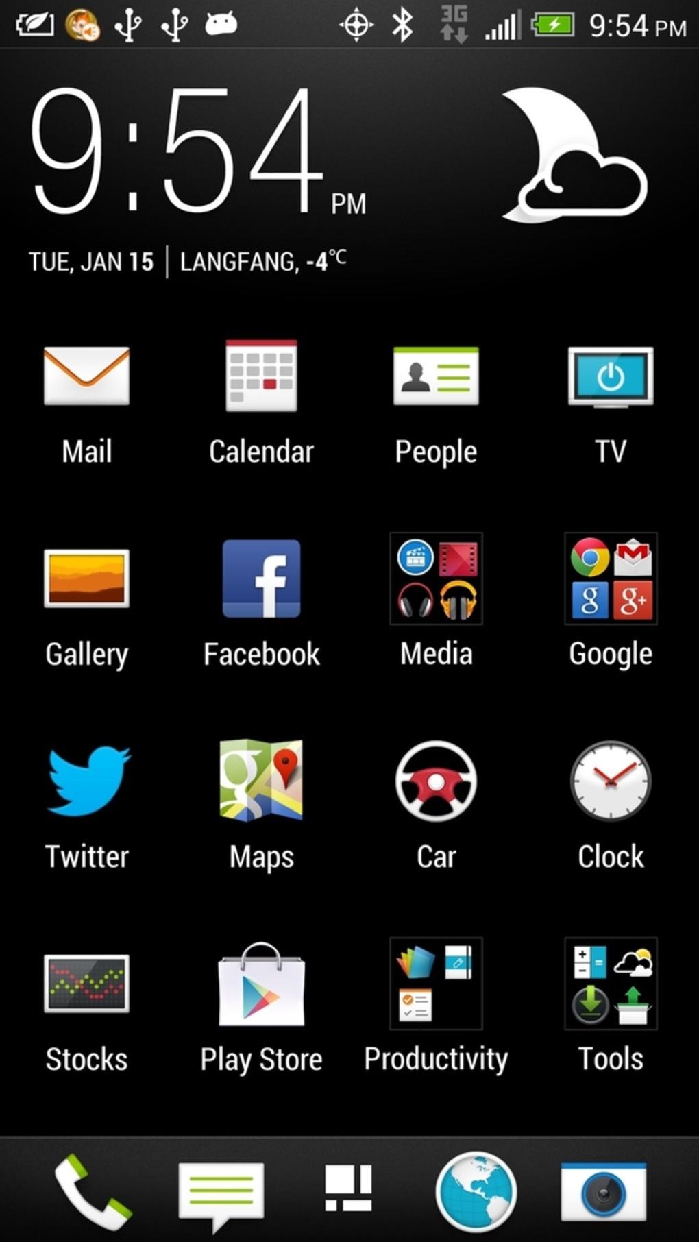 Как сделать скриншот экрана на htc desire 820g