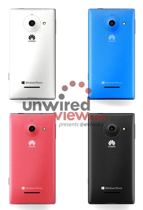 huawei W1 Colors