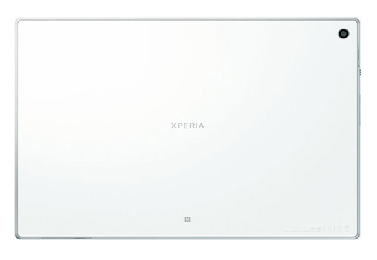 xperia tablet Z 3