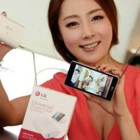 LG PMC-510 : Un chargeur de batterie externe pour votre smartphone