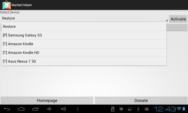 Screenshot_2013-02-15-12-43-53