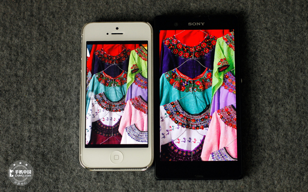 Xperia Z VS iPhone 5 1