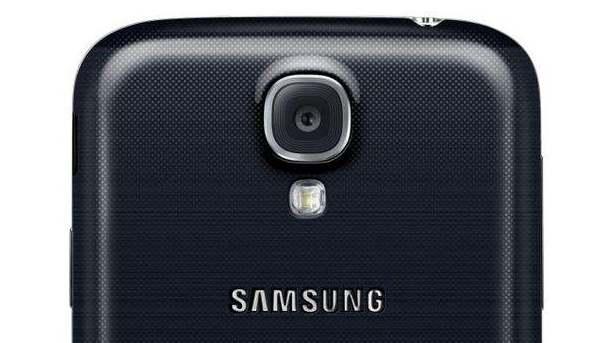 S4 Camera