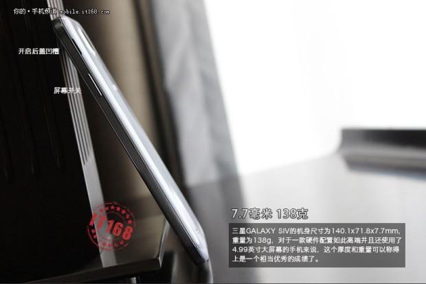 Samsung_Galaxy_SIV_China_11-620x414