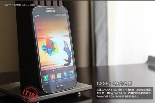 Samsung_Galaxy_SIV_China_8-620x413