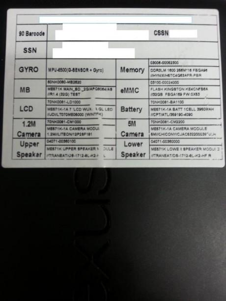 Nexus 7 180705