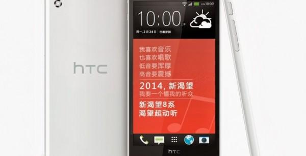Le premier smartphone Android 64 bits serait le HTC Desire 820...
