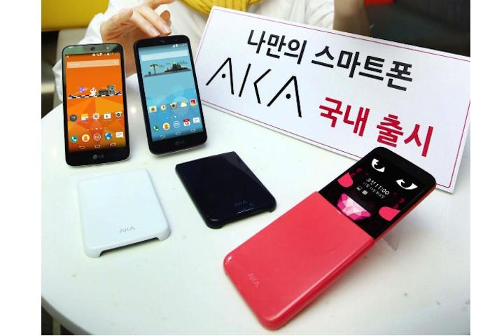 LG AKA, un smartphone android personnalisable...