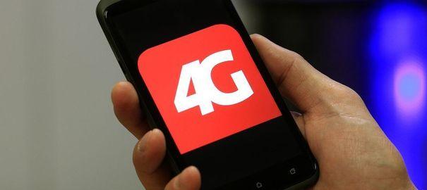 Photo : Smarpthones compatible 4G