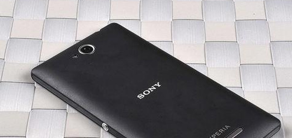 Photo : Sony Xperia C4