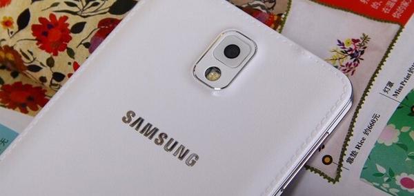 Photo : Galaxy Note 3