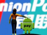 Photo : Android Pay