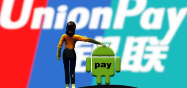 Android pay, enfin une reponse a Apple pay...
