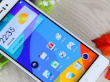 Photo : Oppo Joy Plus