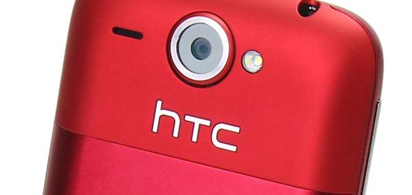 Photo : HTC