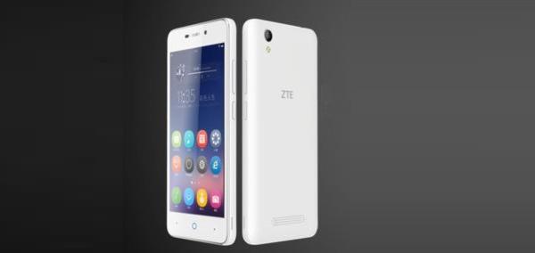 ZTE Q519T, sous Android Lollipop et pour moins de 90 e...