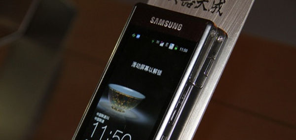 Photo : Samsung