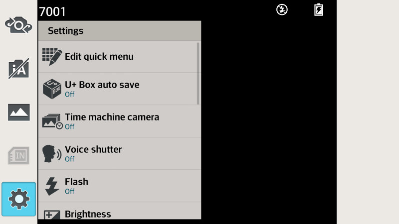 LG Optimus G pro interface caméra 2