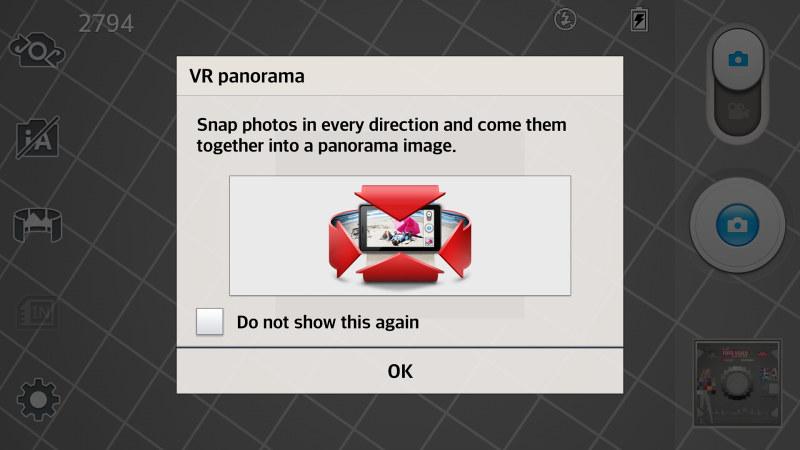 LG Optimus G pro interface vr panorama