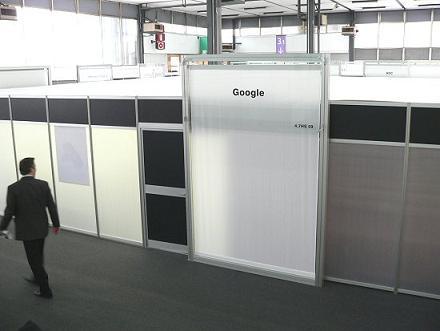 Google Mobile World Congress