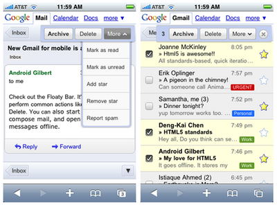 gmail-mobile
