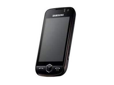 samsung-s8000-android