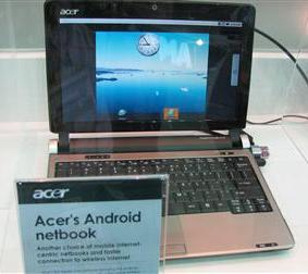 acer-android-netbook