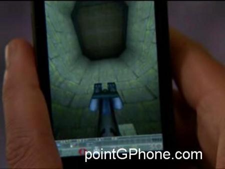 android-quake