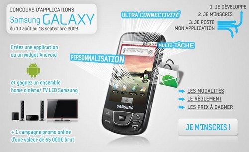 concours-android-samsung