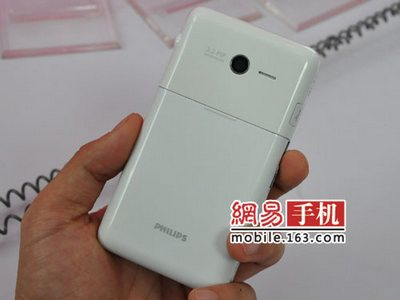 philips-v900-android