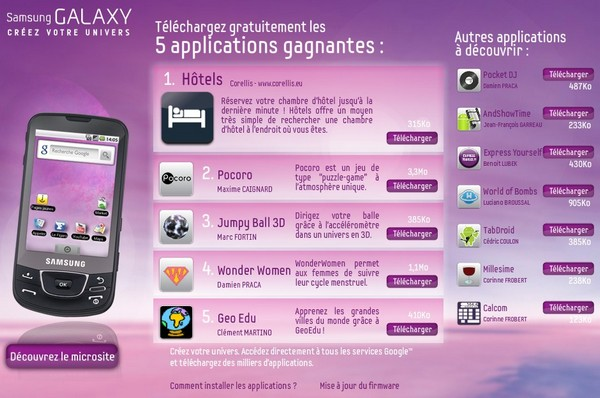concours-samsung