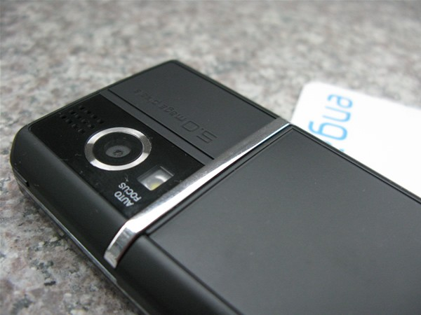 sciphone-n21