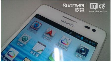 Huawei Ascend D2 1