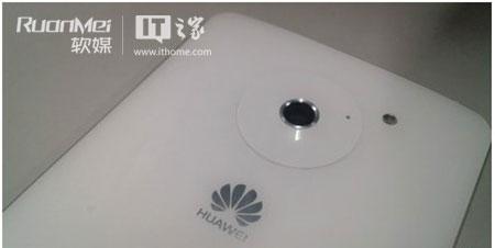 Huawei Ascend D2 3