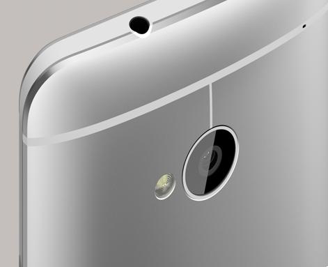 HTC one capteur ultrapixels