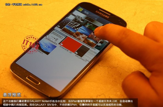 Samsung_Galaxy_SIV_China_15-620x410