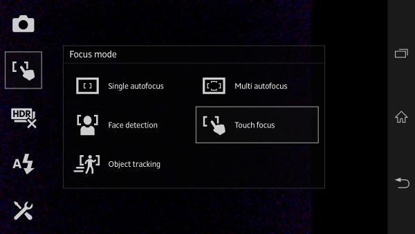 HTC One  test appareil photo 2