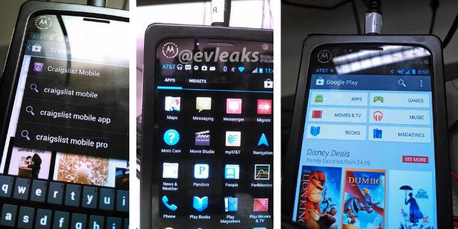 Google X Phone prototype 4
