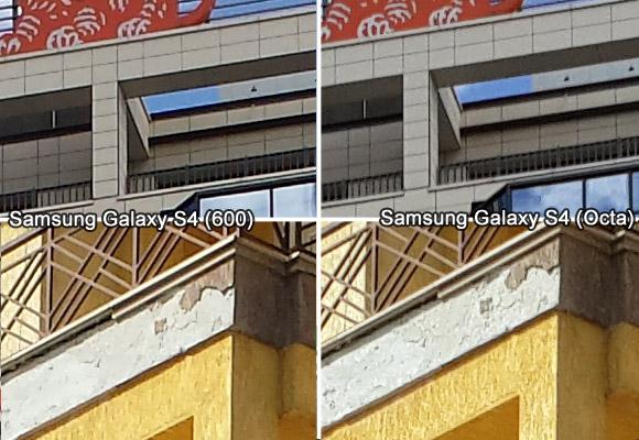 test-caméra-samsung-Galaxy-S4-010601