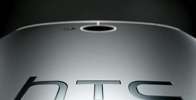 HTC one comme HTC Zara