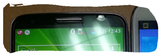 LG G2 170701