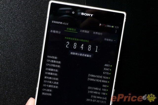 Sony Xperia Z Ultra test benchmark  24071