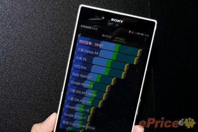 Sony Xperia Z Ultra test benchmark 24072